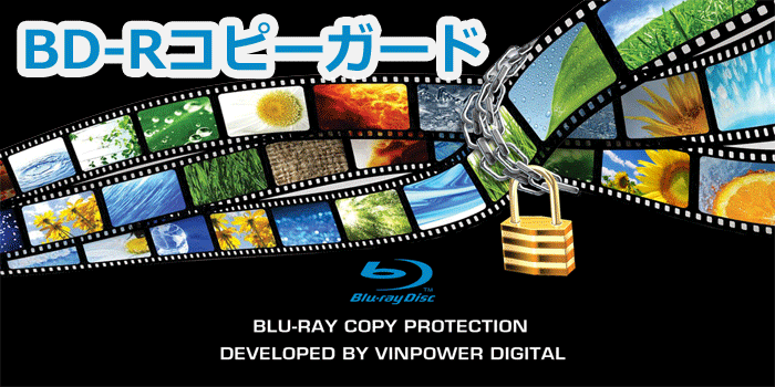 bdr_copyguard